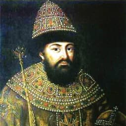 Иван Васильевич III