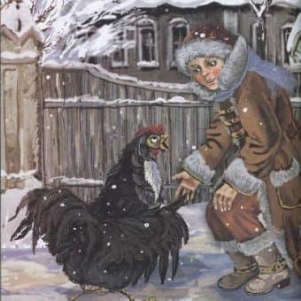 Чёрная курица, или Подземные жители