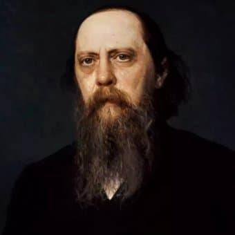 Салтыков-Щедрин Михаил Евграфович