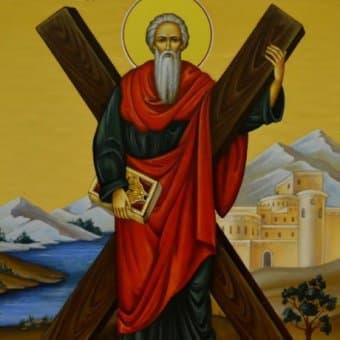 Первозванный (Апостол) Андрей