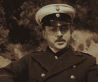 Характеристика Николая Николаевича (Гранатовый браслет)