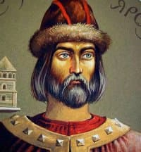 Мудрый Ярослав Владимирович
